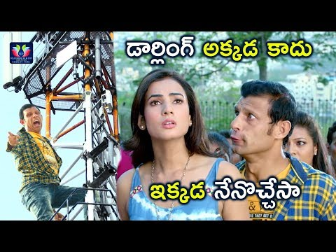 Sonal Chauhan Funny Love Proposal Comedy...