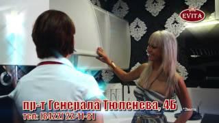 Фирменный салон EVITA в Ульяновске