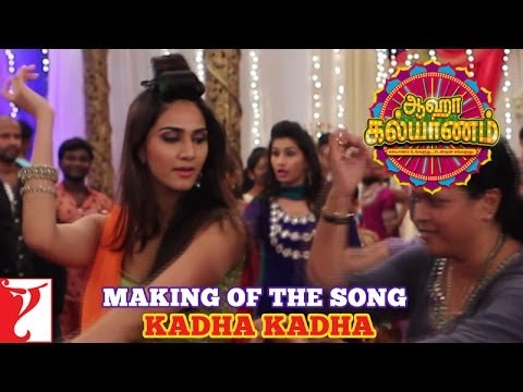 Download Making of the song - Kadha Kadha - Aaha Kalyanam - [Tamil Dubbed]