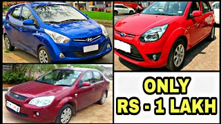 Used Cars For Sale In TamilNadu | SecondHand Cars In Chennai