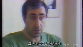 """Центральное Телевидение. """"Операция на сердце без скальпеля"""" (1992)"""