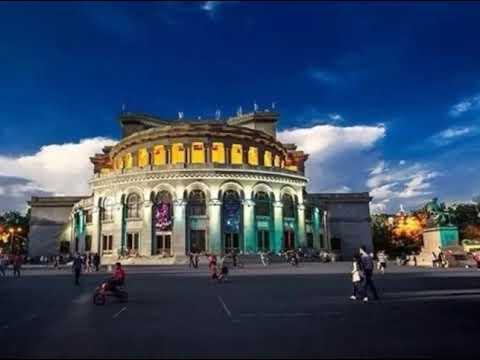 Арменчик  Ереван