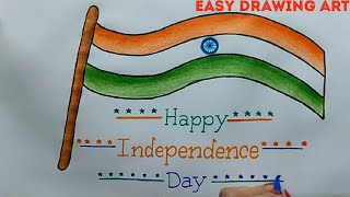 how to draw indian flag independence day poster drawing || 15 august drawing