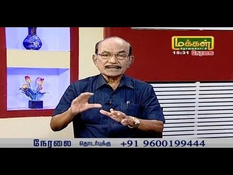ThiraiKadal Odi 07 10 2017 Makkal TV