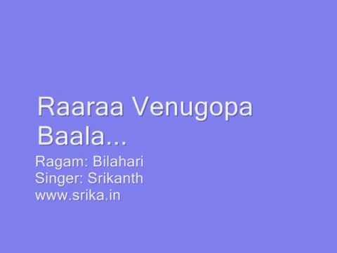 Carnatic Swarajati: Rara venu gopa bala - Fusion