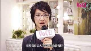 【彩妝教學】Kanebo佳麗寶 高田夕美老師上級美唇畫法教學!