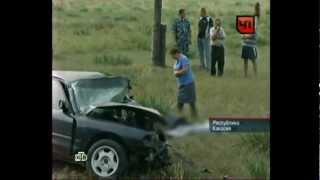 Трагедия на дороге - смерть перед свадьбой