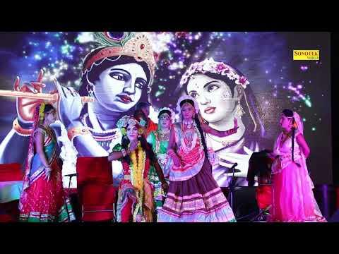 मुरली-वाले-घनश्याम-|-murli-wale-ghanshyam-|-latest-shyam-bhajan-2019-|-rathore-bhakti