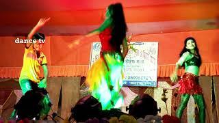 Gambar cover Le photo le new Bhojpuri dance video. 2019  dance video
