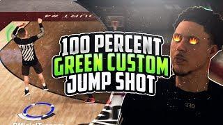100% GREEN LIGHT JUMPSHOT NBA 2K18!😜 BEST CUSTOM JUMPSHOT FOR ALL ARCHETYPES AFTER PATCH 8!🔥