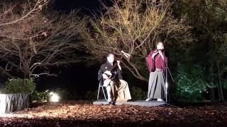空飛ぶ金魚 on 京都・嵐山花灯路 投影テストpart2 thumbnail