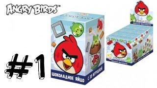 Angry Birds eggs шоколадные яйца #1