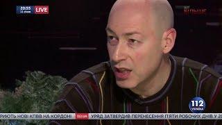 Гордон: Сегодня Украине нужны исключительно экономические инициативы, а не исторические споры