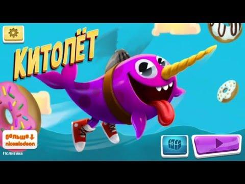 Игроделы 12 смотреть онлайн, на Nickelodeon