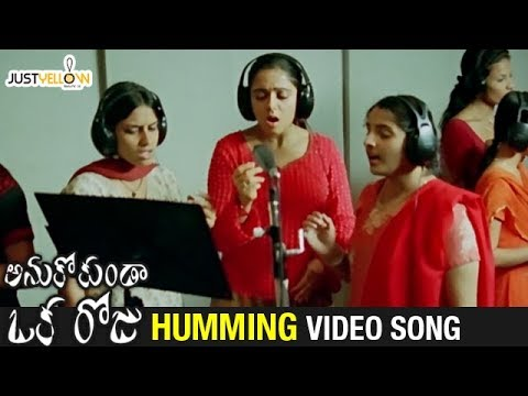 Anukokunda Oka Roju Telugu Movie Songs | Humming Song | Charmi | Jagapathi Babu | M M Keeravani
