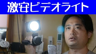 夜間や昼間の補助照明として便利 Omala LEDビデオライト ハンディーカムのバッテリー利用 NP-F330互換バッテリ