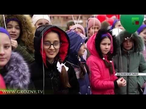 В Шелковском районе открыли школу на 720 учащихся