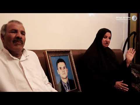 جرائم الارهاب في ليبيا | كرسة الجزء الأول | أحمد التركاوي
