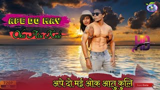 APE DO MAY OKA ATU KULI 2021  NEW SONG S.T.  LATEST SANTALI VIDEOS SONG 2020