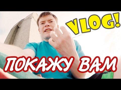 VLOG: Я покажу вам Архангельск