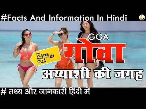 GOA | Amazing Facts About GOA In Hindi | गोवा अय्याशी की जगह | Secret Beaches Of Goa