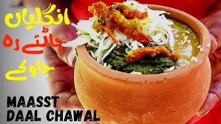 Best Daal Chawal   MBA Pass Sells Daal Chawal   Daal Matka   Economical Price   Unique Style