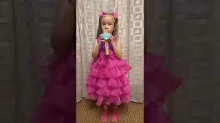 Андреева Анна 4 года