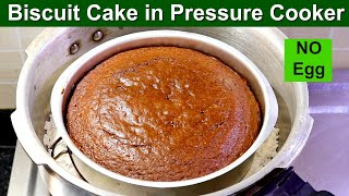बिस्किट का झटपट और आसान केक | Biscuit Cake recipe | Eggless Cake | Kabitaskitchen
