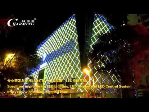 Led tube light outdoor building project video guangzhou charming led tube light outdoor building project video guangzhou charming lighting 4 workwithnaturefo