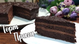 Торт Прага Шоколадный торт Prague Cake Лучше любых конфет