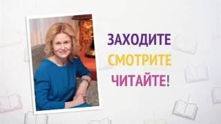 Читать книги Дарьи Донцовой бесплатно