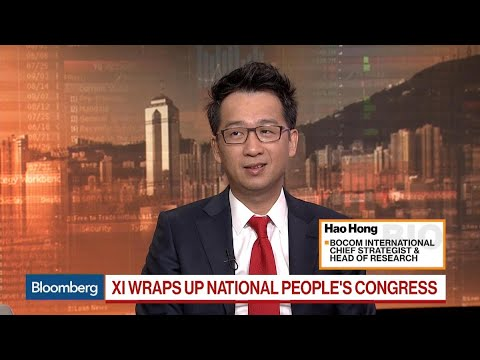 Bocom's Hong Says Some China Leadership Changes Expected