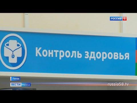 В пензенских аптеках проверяют цены на противовирусные препараты и маски
