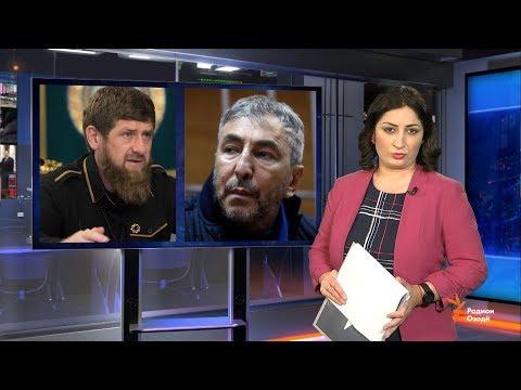 Ахбори Тоҷикистон ва ҷаҳон (25.09.2019)اخبار تاجیکستان .(HD)