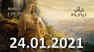 IEC Farsi Church Live Stream 24/01/2021 کلیسای فارسي