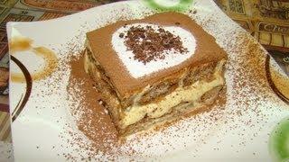 Тирамису(Очень вкусный, нежный десерт от сайта http://nakuxne.com Настоящий шедевр итальянской кухни с самыми изысканными..., 2013-07-05T19:22:27.000Z)