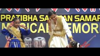 Group Guru Vandana by Rhythm Students