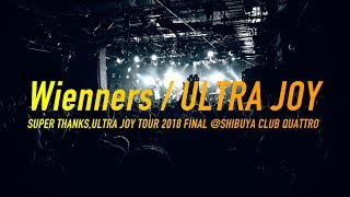 Wienners『ULTRA JOY』SUPER THANKS,ULTRA JOY TOUR 2018 FINAL @渋谷CLUB QUATTRO