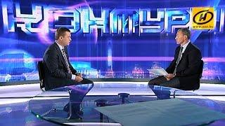 Интервью главного архитектора Минска Павла Лучиновича программе «Контуры»
