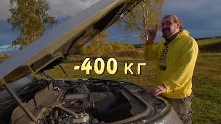 Land Rover Discovery V. Моторы.  Выпуск 300
