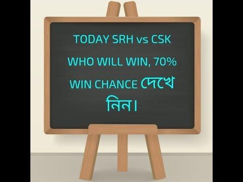 TODAY SRH vs CSK 70% WIN PROBABILITY