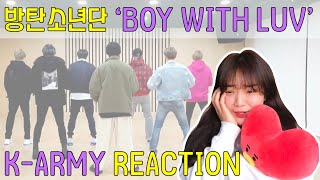 Baixar 💜 방탄소년단 '작은 것들을 위한 시' 아미리액션 BTS Performs 'Boy with Luv' In Quarantine HomeFest K-Army Reaction