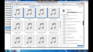 Как скачать музыку на iPhone через iTunes(в этом видео я покажу вам как скачать музыку на айфон через айтюнс., 2016-02-06T12:57:36.000Z)