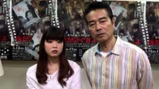 出演者:勝野雅奈恵さん/勝野洋さん/蓮水ゆうやさん/寿大聡さん/依田知絵美.