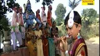 Krishna Bhajan- Radha Ho Gaie Re Badman | Shyamji Ka Lifafa Vol 5 | Md  Aziz, Urmila Mahanti