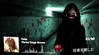 Nightcore: Three Days Grace - Pain [HQ]