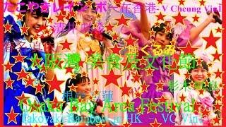Takoyaki Rainbow (Japanese Girls Group) in HK Dragon Centre Osaka B...