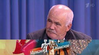 Мужское / Женское - Чужой-родной отец.  Выпуск от27.07.2017 thumbnail