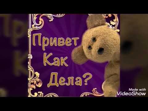 Марина Девятова - Я желаю вам счастья