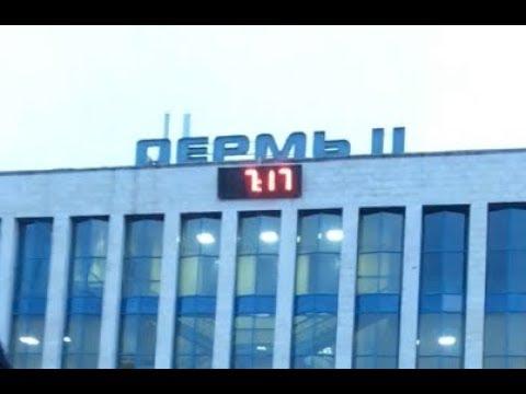 На товарных поездах в Пермь / поход по перегону Пермь 2 - Пермь 1
